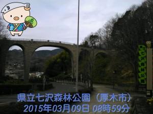 2015-03-09_08.59.23_STAMP