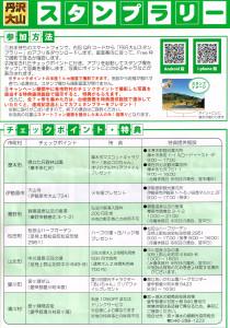 CCF20150310_0001
